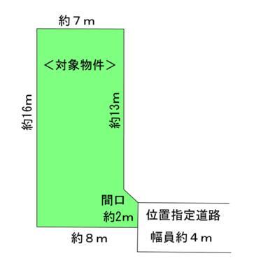 名古屋市港区 十一屋2丁目 (稲永駅 ) 住宅用地